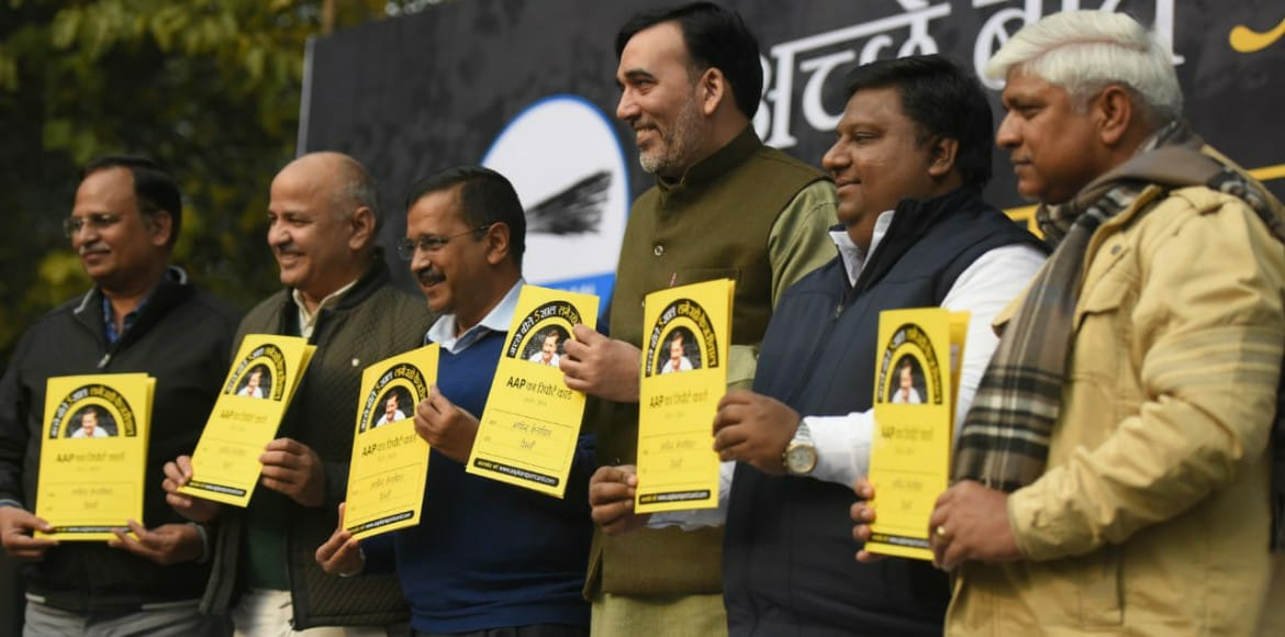 AAP presents five-year report card of development