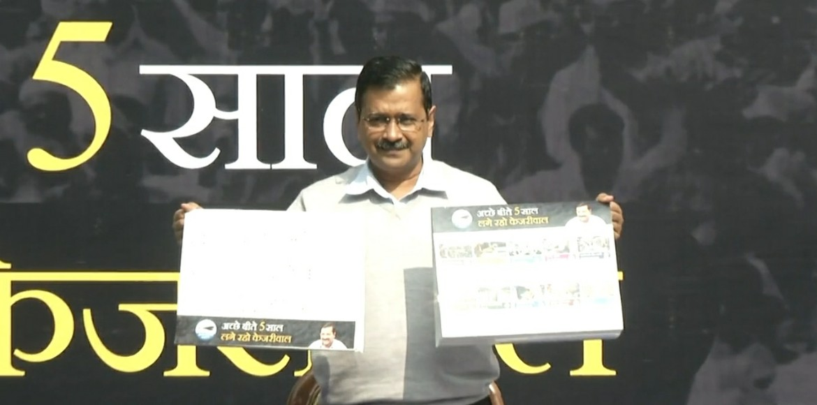 AAP comes up with guarantee card for Delhi voters