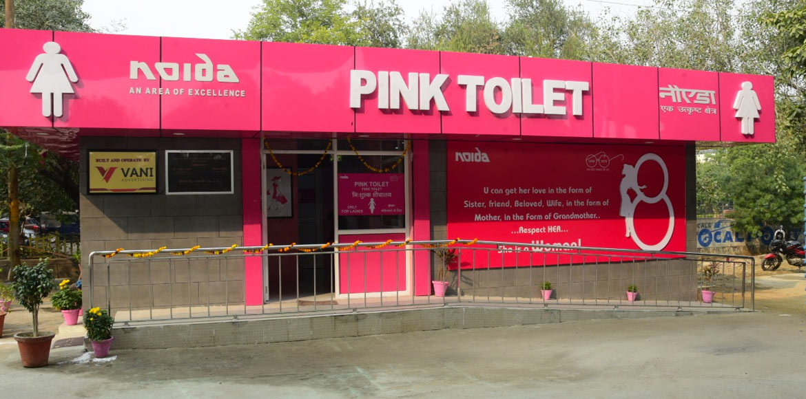 Noida Authority opens fifth pink toilet for women