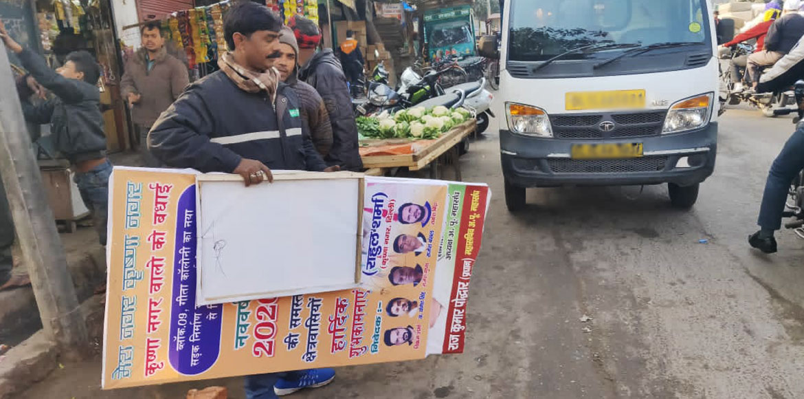 EDMC removes posters violating poll code
