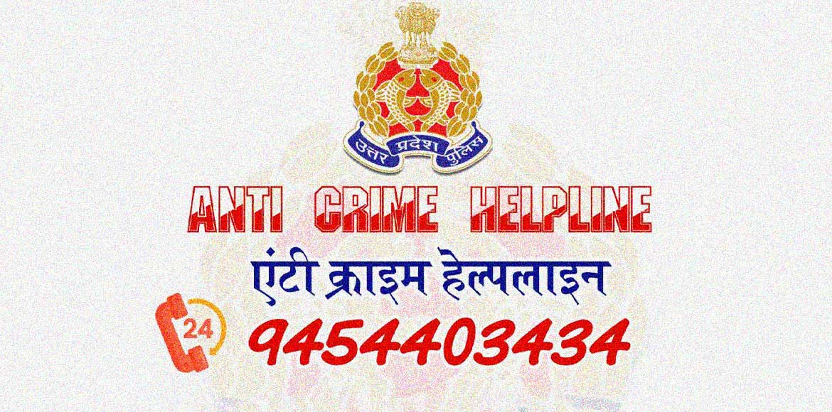 GZB police launches 24×7 anti-crime helpline with