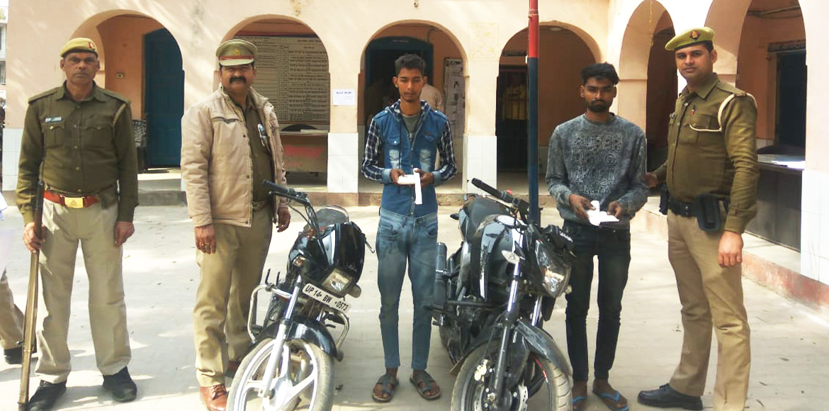 Cops arrest two bike lifters at Greater Noida