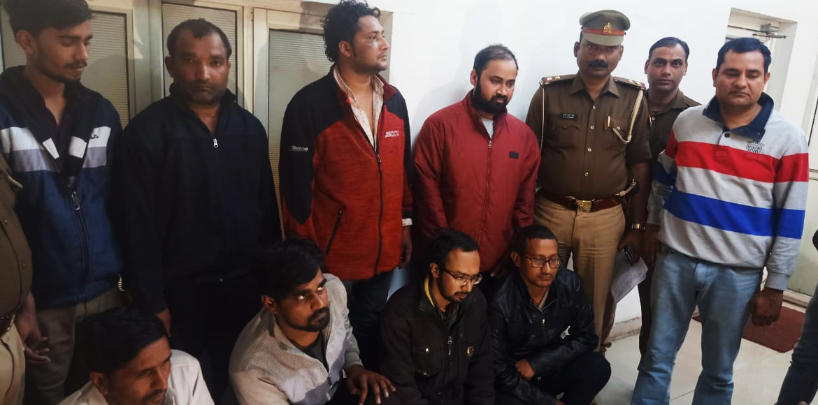 Eight arrested for Rs 1.65-crore fraud on PVVNL