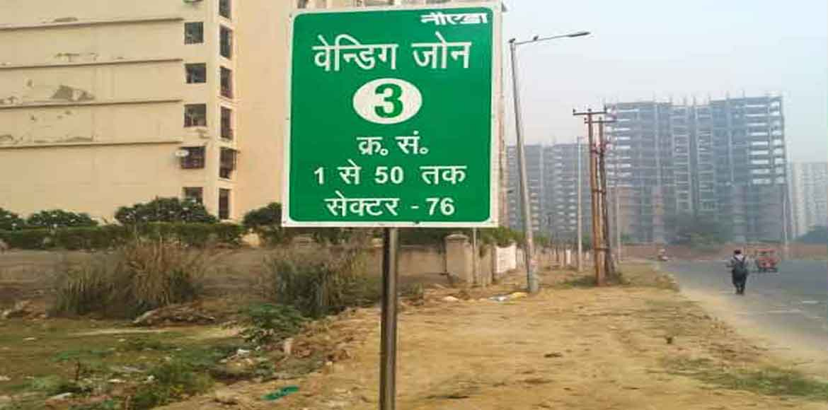 Noida Authority may cancel allotment of space to vendors for non-payment of fees