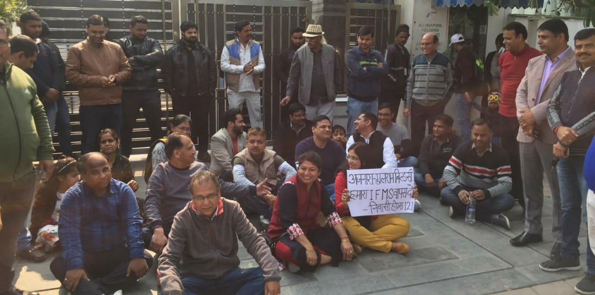 Protest at Homes-121 over refund of interest free maintenance fund