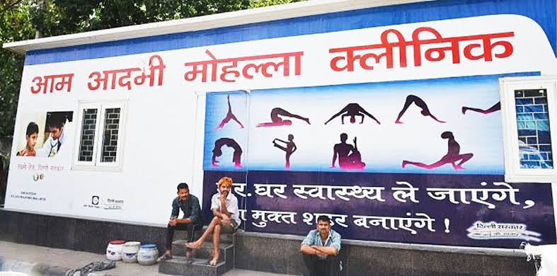 Delhi govt plans to open more mohalla clinics