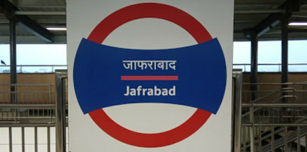 Anti-CAA protest: DMRC closes entry and exit gates of Jafrabad metro station