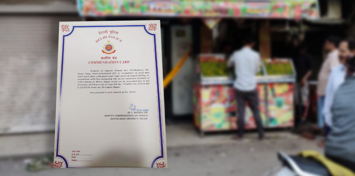 Juice seller who averted ATM robbery rewarded by Delhi Police