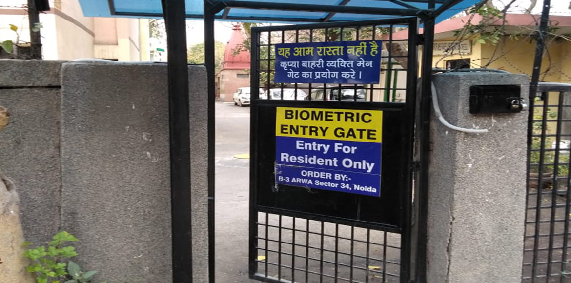 Corona scare: Noida RWA temporarily suspends biometric entry for residents