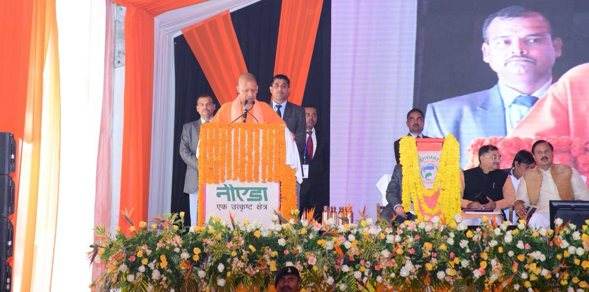 CM Adityanath inaugurates many development projects in Noida