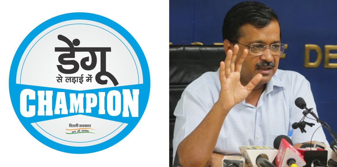 CM Kejriwal launches 10-week awareness campaign to defeat dengue