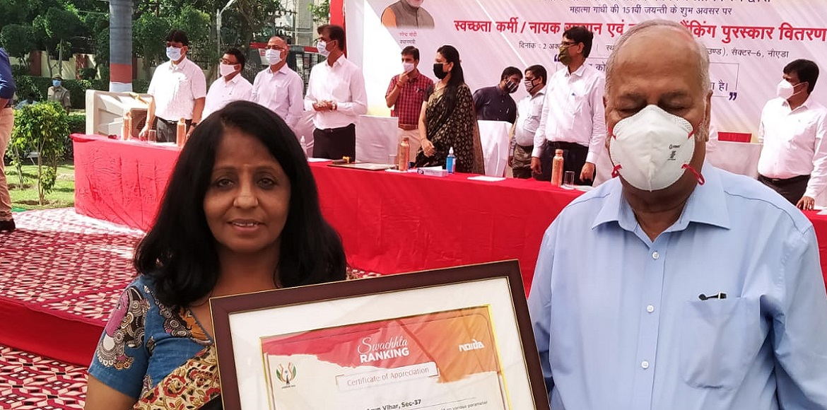 Noida honours RWAs, housing societies for maintaining cleanliness