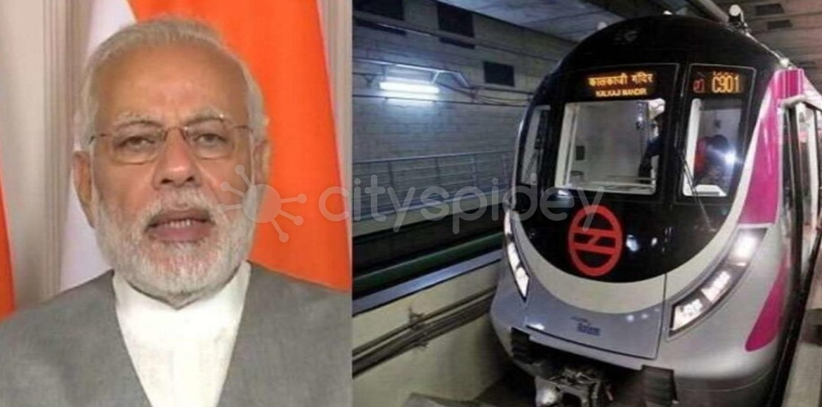 PM Modi flags off first driverless train on Magent