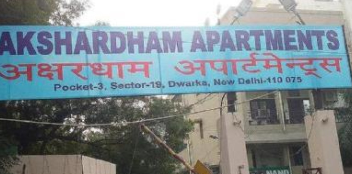 Dwarka: Maid servant found hanging at flat in Akshardham Apartments