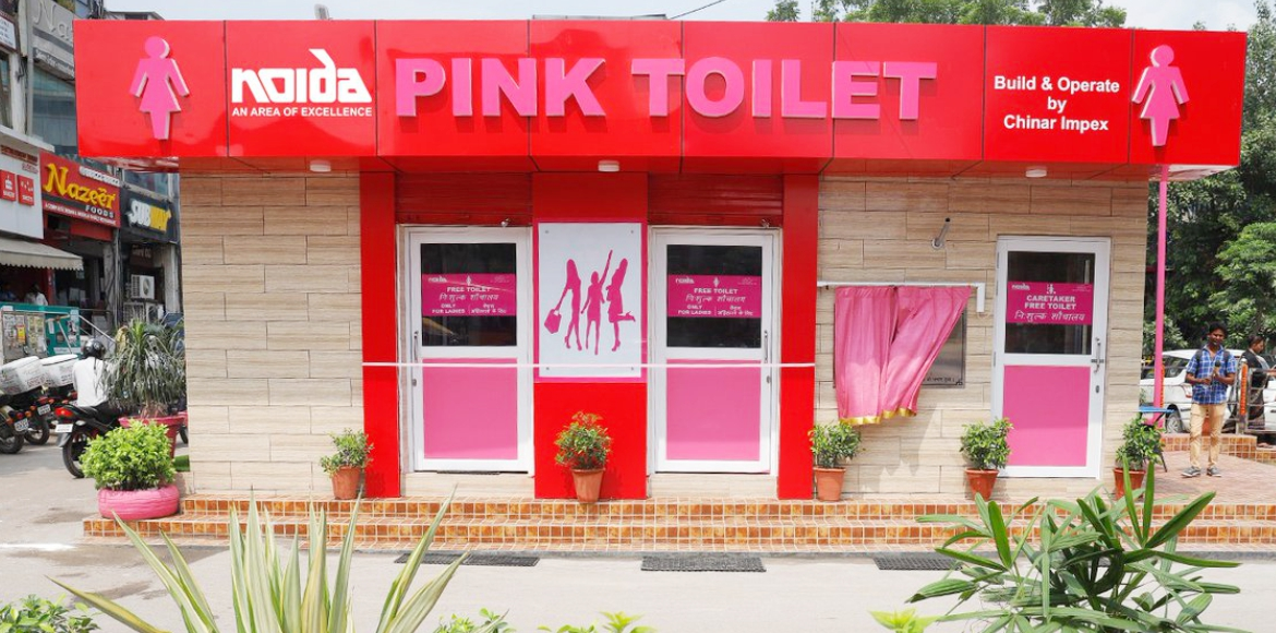 NOFAA Secretary raises toilet issues faced by wome
