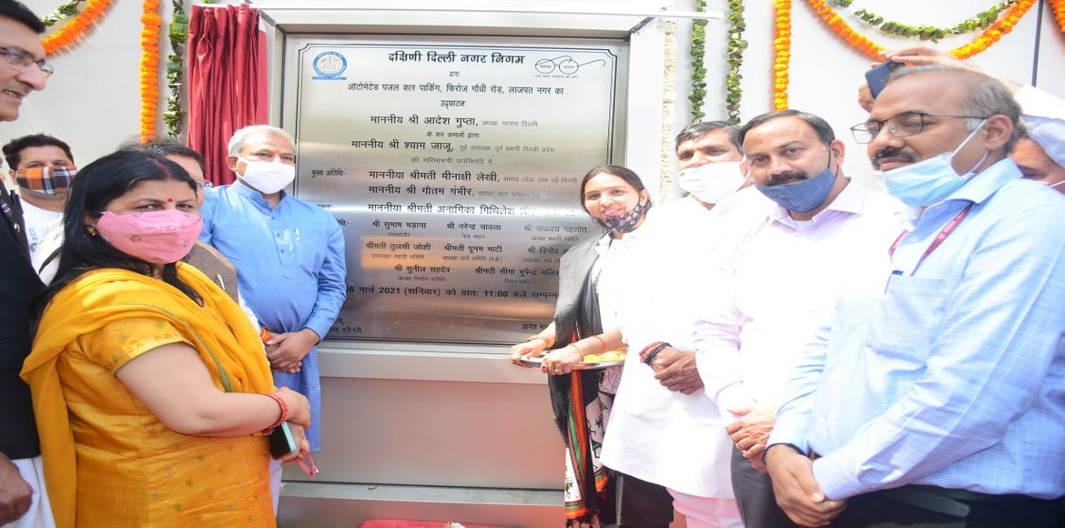 SDMC inaugurates first automated multi-level parki