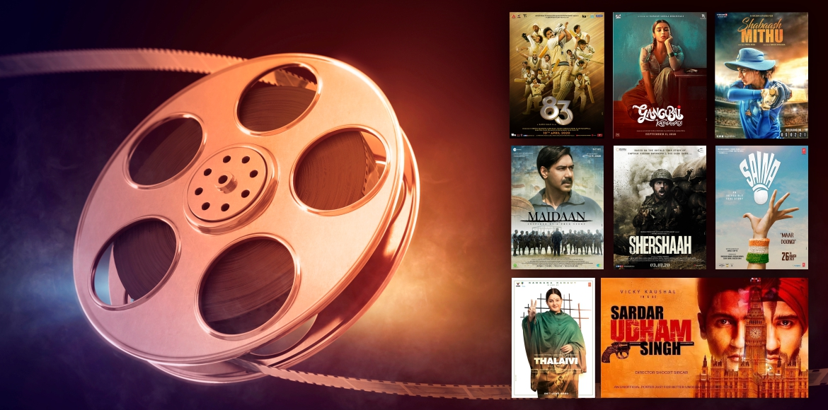 Watch out for these upcoming biopics and thank us later!