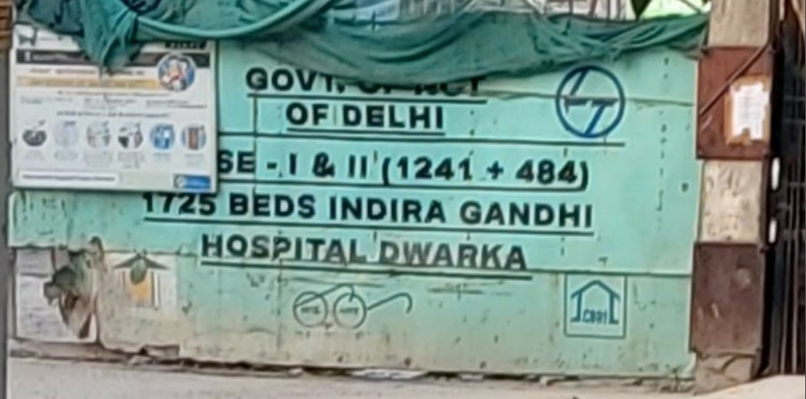 RESIDENT SPEAK: 1,725-bed govt hospital still not operational in Dwarka