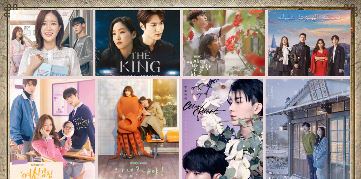 Best Korean Dramas to get you completely hooked