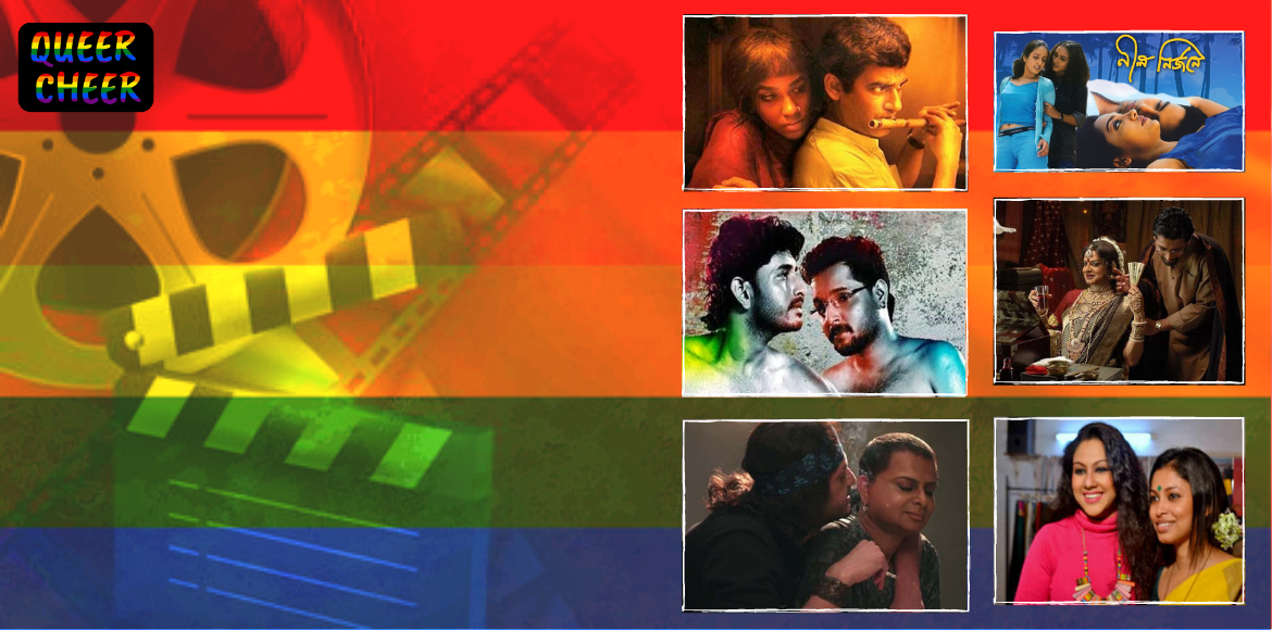 These films broke stereotypes and celebrated queer