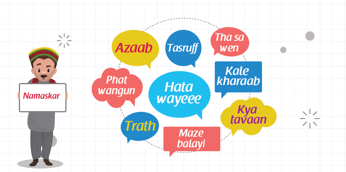 Some Kashmiri words which can be of great help during trip to valley