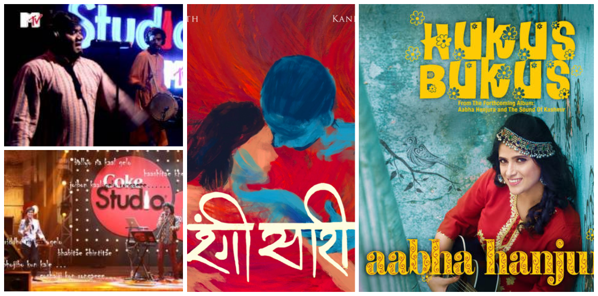 Must-have Indian folk fusion songs in your playlis