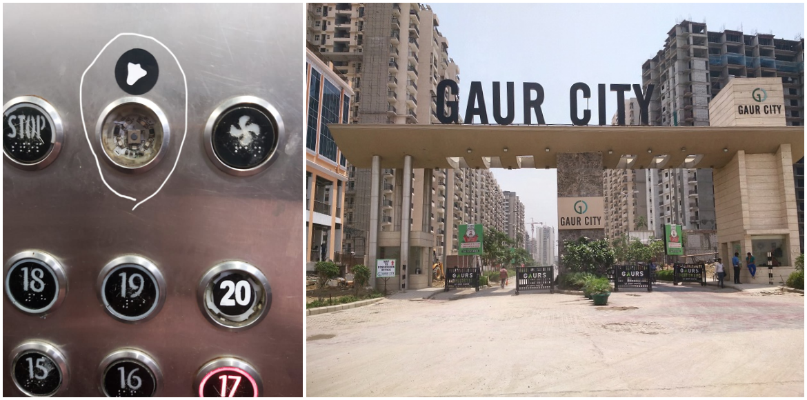 Gaur City 1: Broken lift buttons replaced with stickers